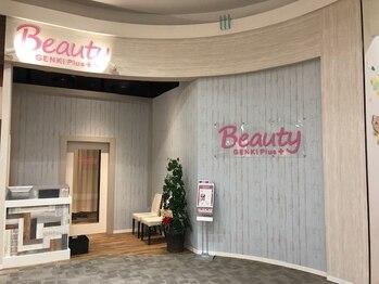 ゲンキ プラス ビューティー イオンモール高崎店(GENKI Plus Beauty)(群馬県高崎市)