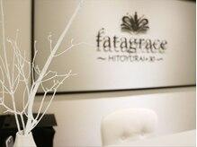 ファータグレイス(fatagrace)の雰囲気(個室でカウンセリング。大人女子の悩みに寄り添う実力サロン!)