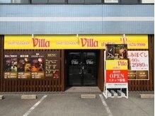アジアンリラクゼーション ヴィラ 山形店(asian relaxation villa)