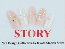 プライベートネイルサロンストーリー 京都駅前店(STORY)/冬ネイル