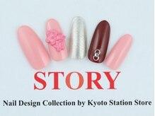 プライベートネイルサロンストーリー 京都駅前店(STORY)/立体フラワー