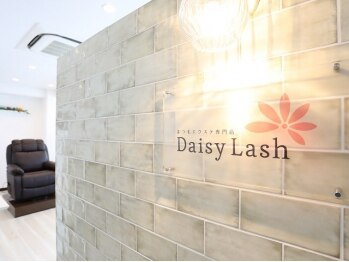 デイジーラッシュ 梅田本店(Daisy Lash)(大阪府大阪市北区)
