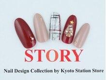 プライベートネイルサロンストーリー 京都駅前店(STORY)/クリスマス