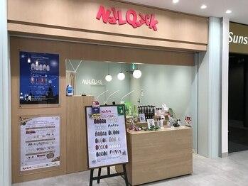 ネイルクイック 池袋サンシャインシティ店(東京都豊島区)