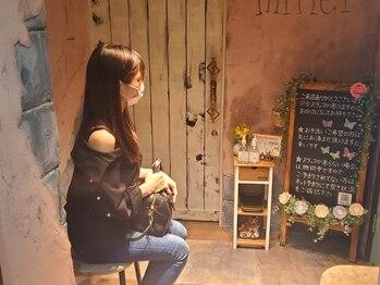 ミネル(Minel)/待合室にてお待ちください