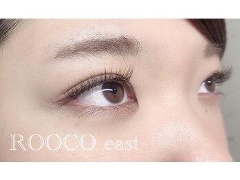 ロッコ 京王八王子店(ROCCO)/ブラウンカラー