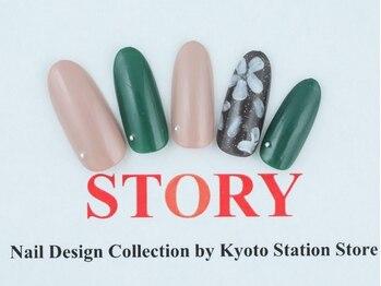 プライベートネイルサロンストーリー 京都駅前店(STORY)/大人シンプル