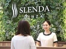 スレンダ銀座 新宿大ガード店(SLENDA GINZA)