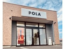 ポーラ エステイン 珠佑店(POLA)