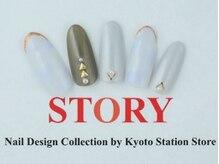 プライベートネイルサロンストーリー 京都駅前店(STORY)/クリアネイル