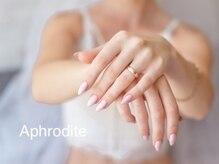 アプロディーテ(Aphrodite)