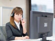 キレイモ 秋葉原店(KIREIMO)/4 コールセンターから確認電話