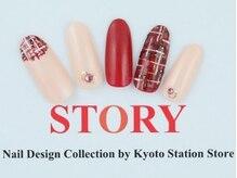プライベートネイルサロンストーリー 京都駅前店(STORY)/ツイードネイル