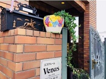 エステルーム ヴィーナス いわき植田店(福島県いわき市)