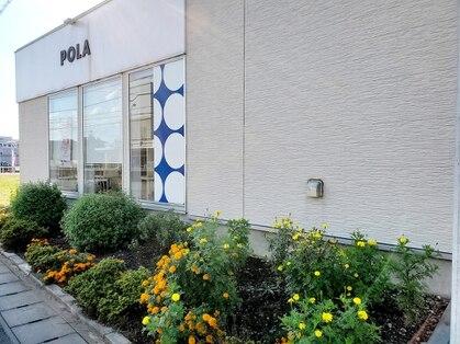 POLA THE BEAUTY マーケットシティ店