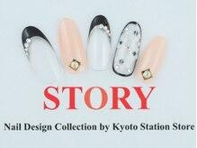 プライベートネイルサロンストーリー 京都駅前店(STORY)/大人可愛いフラワーネイル