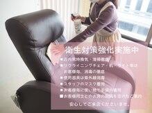 リス ネイルアンドビューティー(LYS)/【コロナ対策】衛生対策強化中