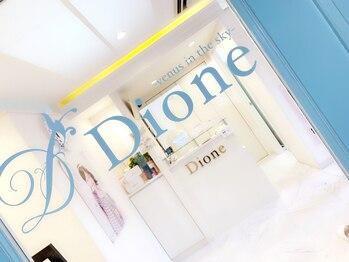 ディオーネ 神戸三宮店(Dione)(兵庫県神戸市中央区)
