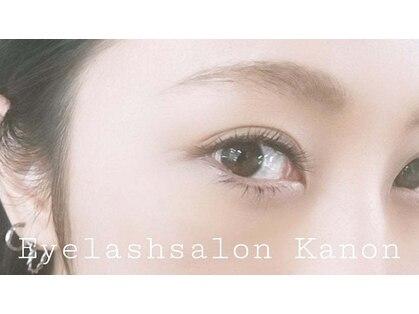 Eyelashsalon KANON  代々木【アイラッシュサロンカノン】