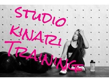 スタジオ キナリ(studio kinari)(沖縄県那覇市)