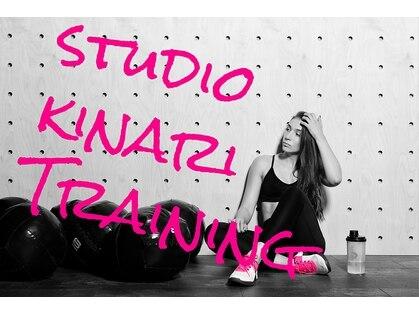 パーソナルトレーニング studio kinari 【スタジオ キナリ】(那覇・名護・離島/リラク)の写真