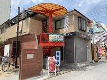 あしカラダ 松山道後店