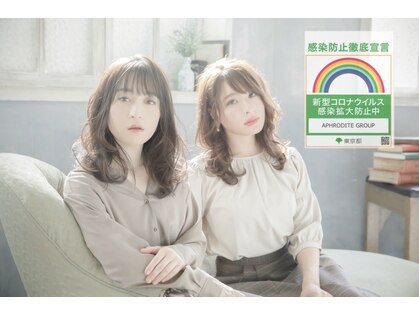 TOTAL EYE BEAUTY APHRODITE GINZA【アフロディーテ ギンザ】