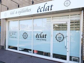 エクラ(eclat)(東京都青梅市)