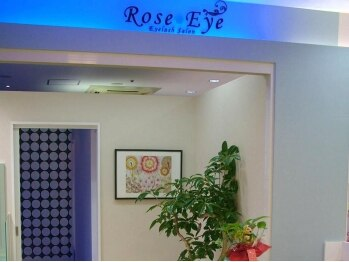 ローズアイ 津田沼店(Rose Eye)(千葉県習志野市)