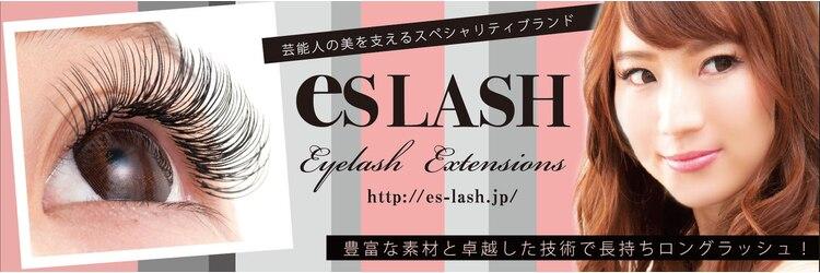 エスラッシュ 蒲田店(esLASH)のサロンヘッダー