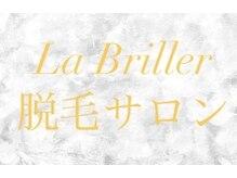 レブリエ(La Briller)