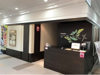 リラックス サンタウンプラザすずらん館店(奈良県奈良市)