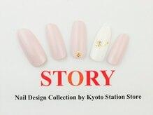 プライベートネイルサロンストーリー 京都駅前店(STORY)/シンプル