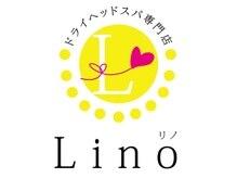 リノ(LINO)