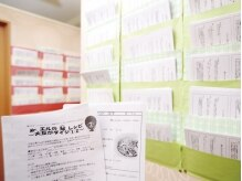 エルセーヌ 西武東戸塚SC店の雰囲気(サロン内には手軽なやせるレシピが満載!ファンも多い♪)