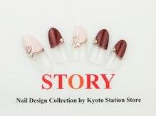 プライベートネイルサロンストーリー 京都駅前店(STORY)/ストレートフレンチ