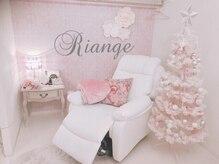リアンジュ(Riange)/リアンジュ☆クリスマスツリー