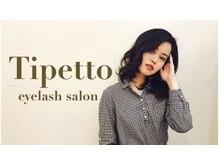 ティペット 大森店(Tipetto)