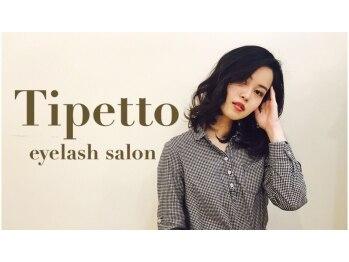 ティペット 大森店(Tipetto)(東京都品川区)