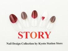 プライベートネイルサロンストーリー 京都駅前店(STORY)/ボルドー