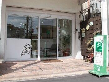 ラスル(rustle)(大阪府堺市北区)