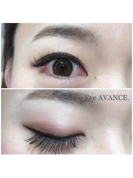 ネイルアンドアイアヴァンス あべのルシアス店(Nail&Eye AVANCE.)/フラットラッシュ