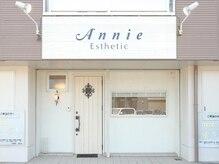 アニー(Annie)