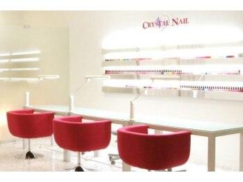 クリスタルネイル フォーラス店(CRYSTAL NAIL)