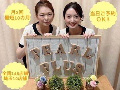 パールプラス 川越店(Pearl plus)の写真