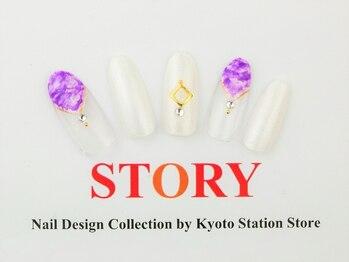 プライベートネイルサロンストーリー 京都駅前店(STORY)/大理石風