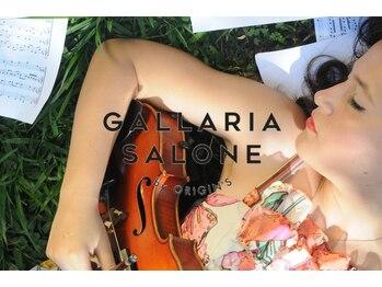ガレリア サローネ バイ オリジン(GALLARIA SALONE by ORIGIN'S)(愛知県東海市)