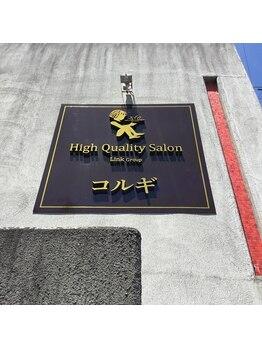 ハイクオリティーサロン コルギ/この看板が目印☆