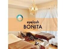 ボニータ(BONITA)
