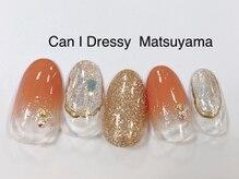 キャンアイドレッシー 松山大街道店(Can I Dressy)/涼し気ニュアンスネイル 4980円